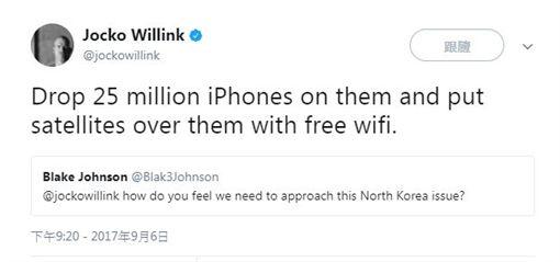 前美國海軍海豹司令部成員威林克(Jocko Willink)提出向北韓空投iPhone想法。(圖/翻攝自威林克推特)