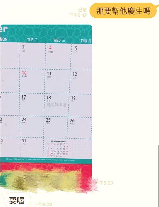 橡皮擦,奇葩,姊姊,一年一度的生日,慶生,文具(圖/翻攝自Dcard)