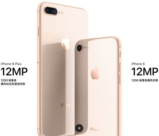 相機超強!iPhone 8實拍照全曝光