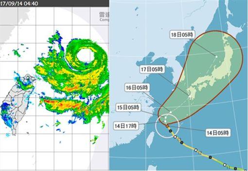 0914天氣(圖/吳德榮提供)