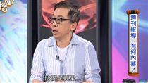 周遊,婚變,李朝永,苦苓(圖/翻攝自YouTube)
