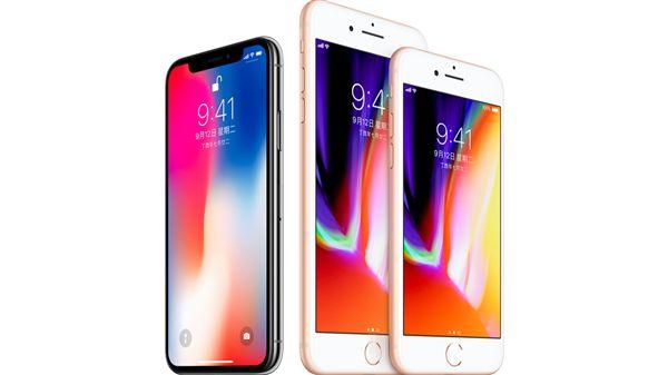 iPhoneX iPhone8Plus iPhone8
