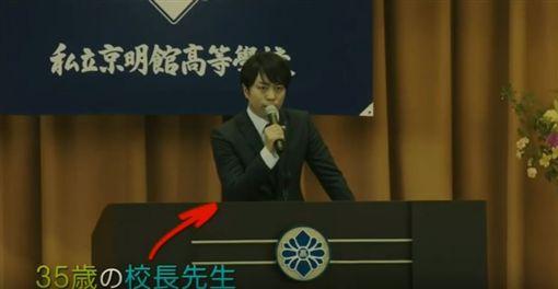 嵐,櫻井翔圖翻攝自youtubehttps://www.youtube.com/watch?v=d_525rUzt7U