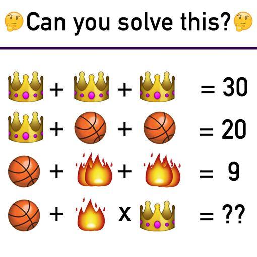 國王官方推特貼出趣味數學題(圖/取自國王推特)