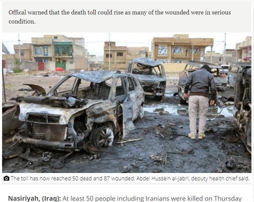 IS,恐攻,伊拉克,納希利亞,Nasiriya 圖/翻攝自deccanchronicle