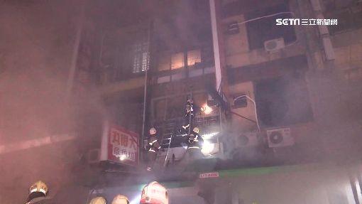 章魚燒店燒起來!  濃煙吞噬整棟民宅