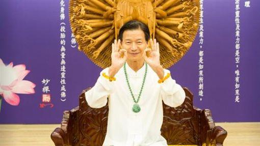 妙禪師父/佛教如來宗網站