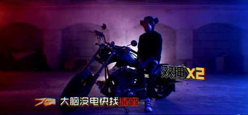 TY,中國有嘻哈,張震嶽,熱狗,Mc Hotdog,Diss,兄弟本色/YouTube