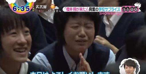 別校校長來演講…驚見「嵐」櫻井翔 867學生激動快哭了圖翻攝自YOUTUBEhttps://www.youtube.com/watch?v=vKqI7-AxNHg