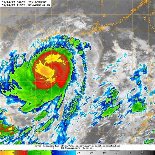鄭明典分析泰利颱風,並擔憂杜蘇芮颱風對中南半島造成衝擊。(圖/翻攝鄭明典臉書)