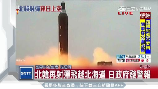 A北韓又射彈0800