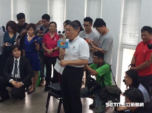 柯文哲出席中山區共餐 社會局提供
