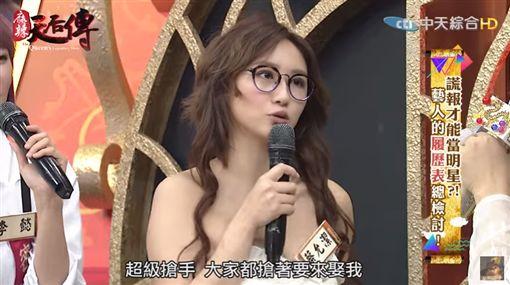 蔡允潔 蔡小潔 /翻攝自youtube