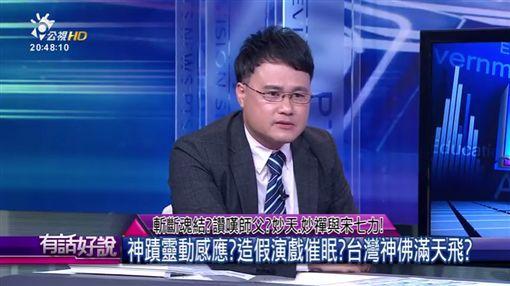 陳信璁 /翻攝自PTS 台灣公共電視youtube