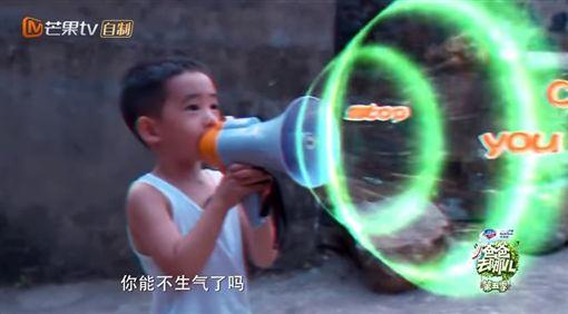 爸爸去哪兒,陳小春(圖/翻攝自湖南衛視芒果TV YouTube頻道)
