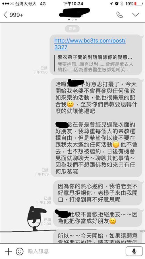 妙禪、師姐 圖/翻攝自爆廢公社