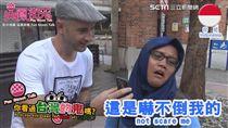 台灣鬼月習俗知多少 吳鳳街訪老外嚇得屁滾尿流