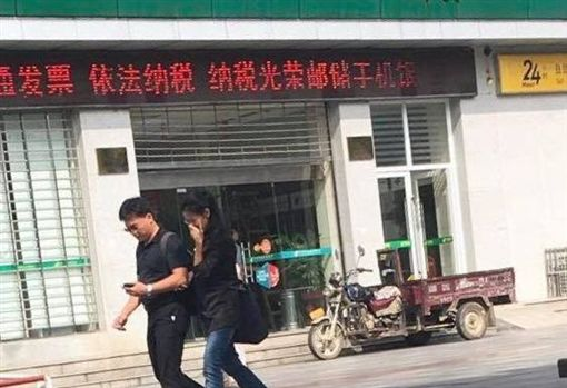 李明哲,李淨瑜,勾手,蕭逸民,親密,岳陽 (圖/翻攝自臉書)