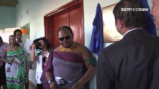 獨!專訪駐史瓦濟蘭大使 兩國邦交穩固