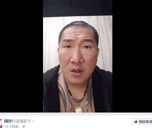 館長直播嗆毛弟、曾之喬_https://www.facebook.com/1471772763091863/videos/1927864877482647/
