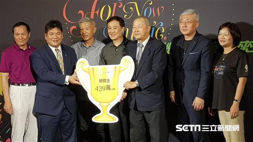 東華扶輪社總計頒發了439萬元的獎金(圖/記者劉家維攝)