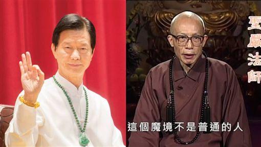 妙禪、聖嚴法師/佛教如來宗官網、聖嚴法師大法鼓YouTube