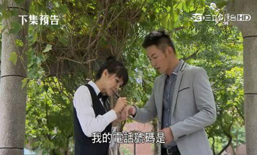 陳嘉君,趙駿亞,一家人,/翻攝自三立台灣台