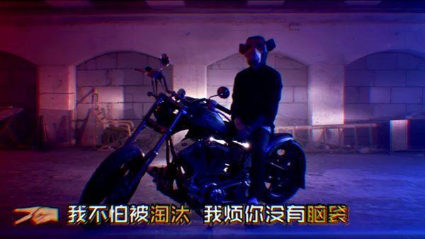 TY.diss張震嶽,中國有嘻哈,圖/翻攝自YouTube