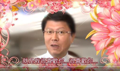 【配音】星期天的對嘴小劇場13-龍介清德文定誌喜!https://www.youtube.com/watch?v=YDiojcdI-A0