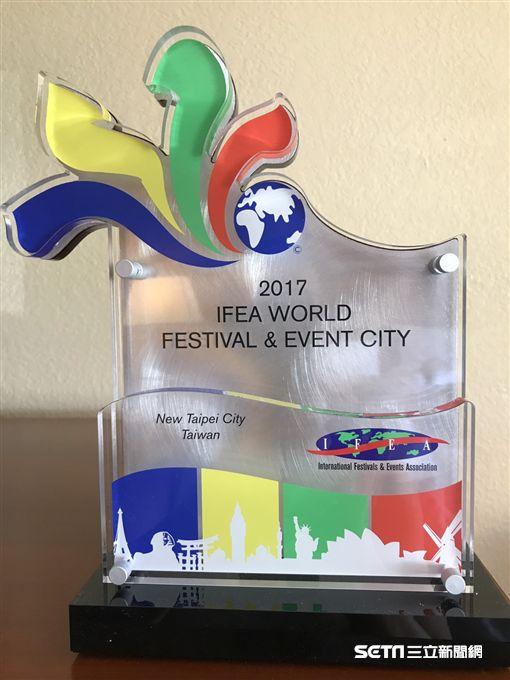 新北市獲美國權威節慶活動組織頒發「2017年全球節慶活動城市獎」 張其強 新北市府提供