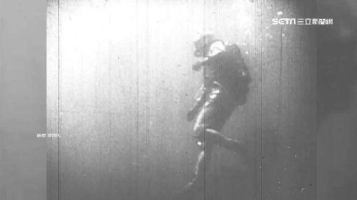 海軍陸戰隊慶70年 50年代訓練影片曝光