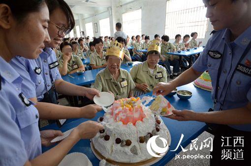 江西省女子監獄,生日,圖/人民網