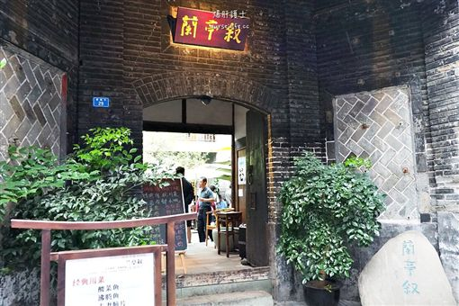 中國、四川 圖/文供稿:爆肝護士的玩樂記事