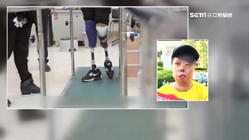 癌母陪鋼鐵少女裝義肢義跑 募舊鞋助人