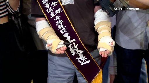 台雙臂移植首例! 王致遠獲頒生命鬥士
