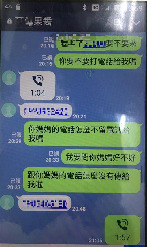 人鬼相戀?大叔和往生嫩妹交往 還被騙走23萬積蓄圖/翻攝自臺中市政府警察局第一分局臉書