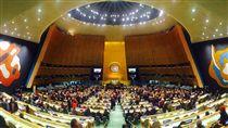聯合國,United Nations(圖/翻攝自推特)