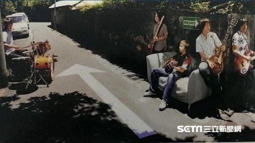 五月天人生海海 嘉禾新村五月牆 翻攝網路