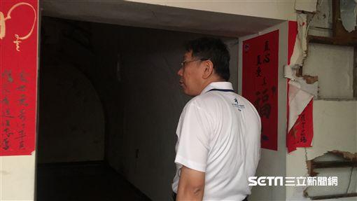 柯文哲走讀 嘉禾新村 盧冠妃攝五月牆 防空洞 歷史建物