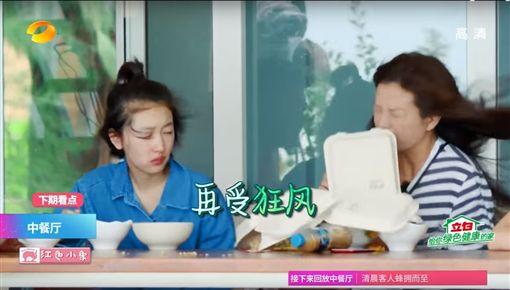 《中餐廳》找來趙薇、黃曉明、張亮、周冬雨和靳夢佳/youtube
