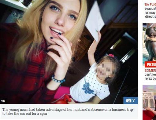 俄羅斯,車禍,開車,自殺(圖/翻攝自The Sun)https://www.thesun.co.uk/news/4472501/russian-mum-20-takes-her-own-life-after-writing-off-her-husbands-car-that-he-banned-her-from-driving/