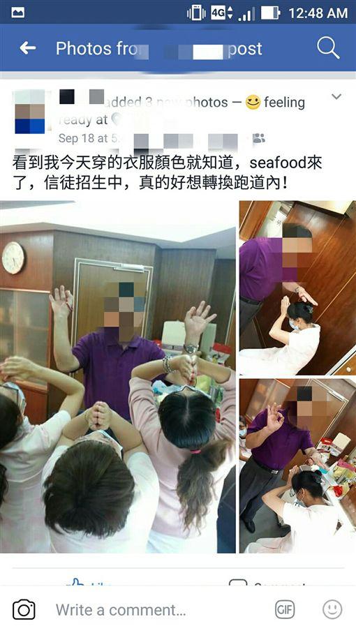找人徵信社收費爸爸穿紫衣當妙禪交班人 女兒超傻眼
