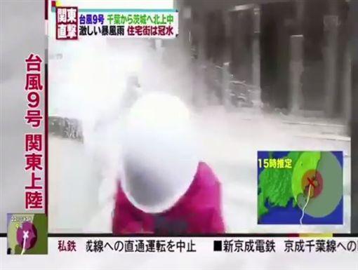 颱風天送信 離婚要件暴走郵差竟使出水找人之屏蔽