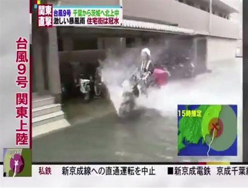 尼莎,颱風,郵差,水花,淹水,送信,暴走,日本(圖/翻攝自YouTube)