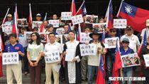 藍天行動聯盟赴北檢控告謝志鑫、柯文哲,涉嫌傷害、教唆傷害。記者潘千詩攝影