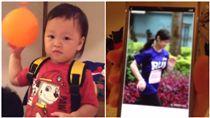 陳漢典、小肥仙子、撞臉/臉書