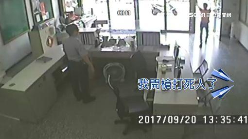 驚險6分鐘! 土城槍案遭挾持司機獨家還原 ID-1064541