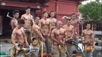 日本消防員(圖/翻攝自2CH)