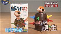 海盜桶玩法(圖/翻攝自推特)