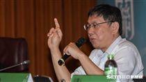 台北市長柯文哲主持總統直選與民主台灣學術研討會 圖/記者林敬旻攝